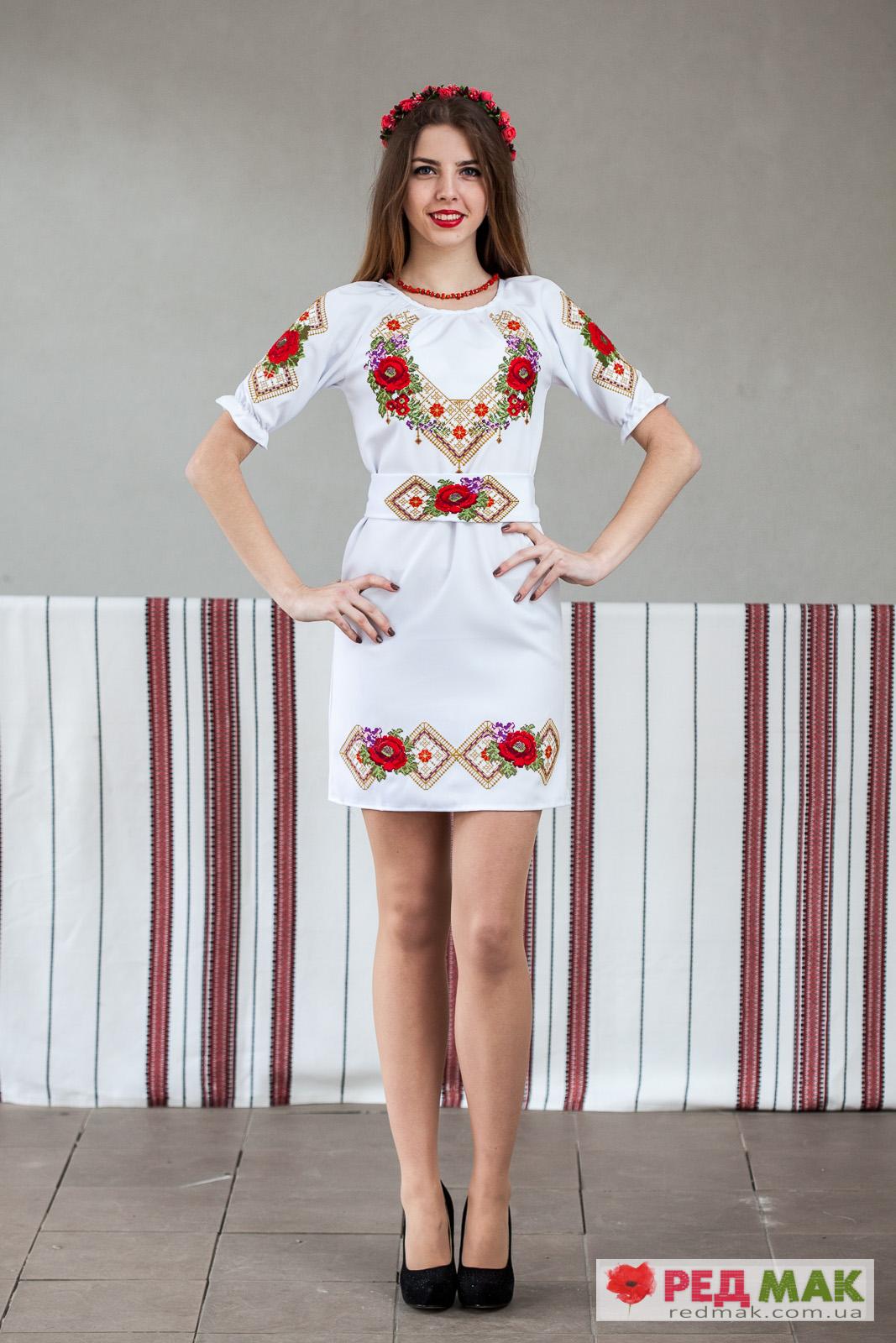Біле плаття з квітковим і геометричним візерунком та вишитим поясом